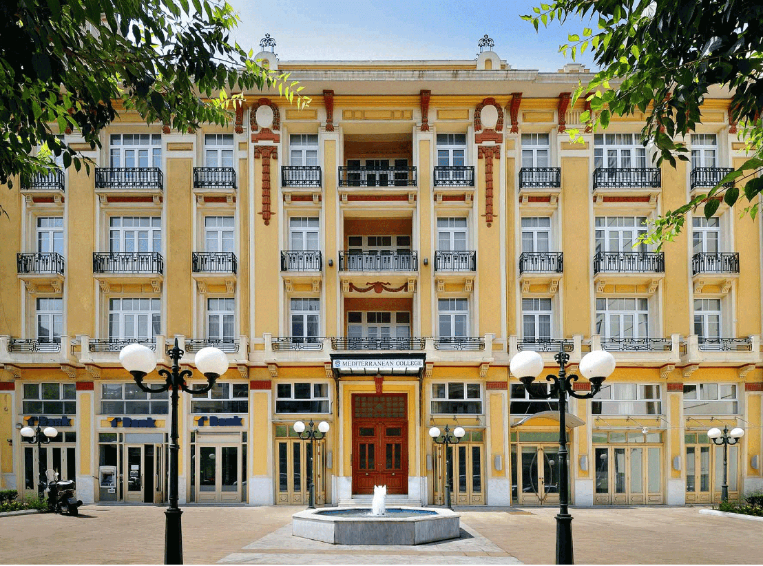 outside image of med college in Greece