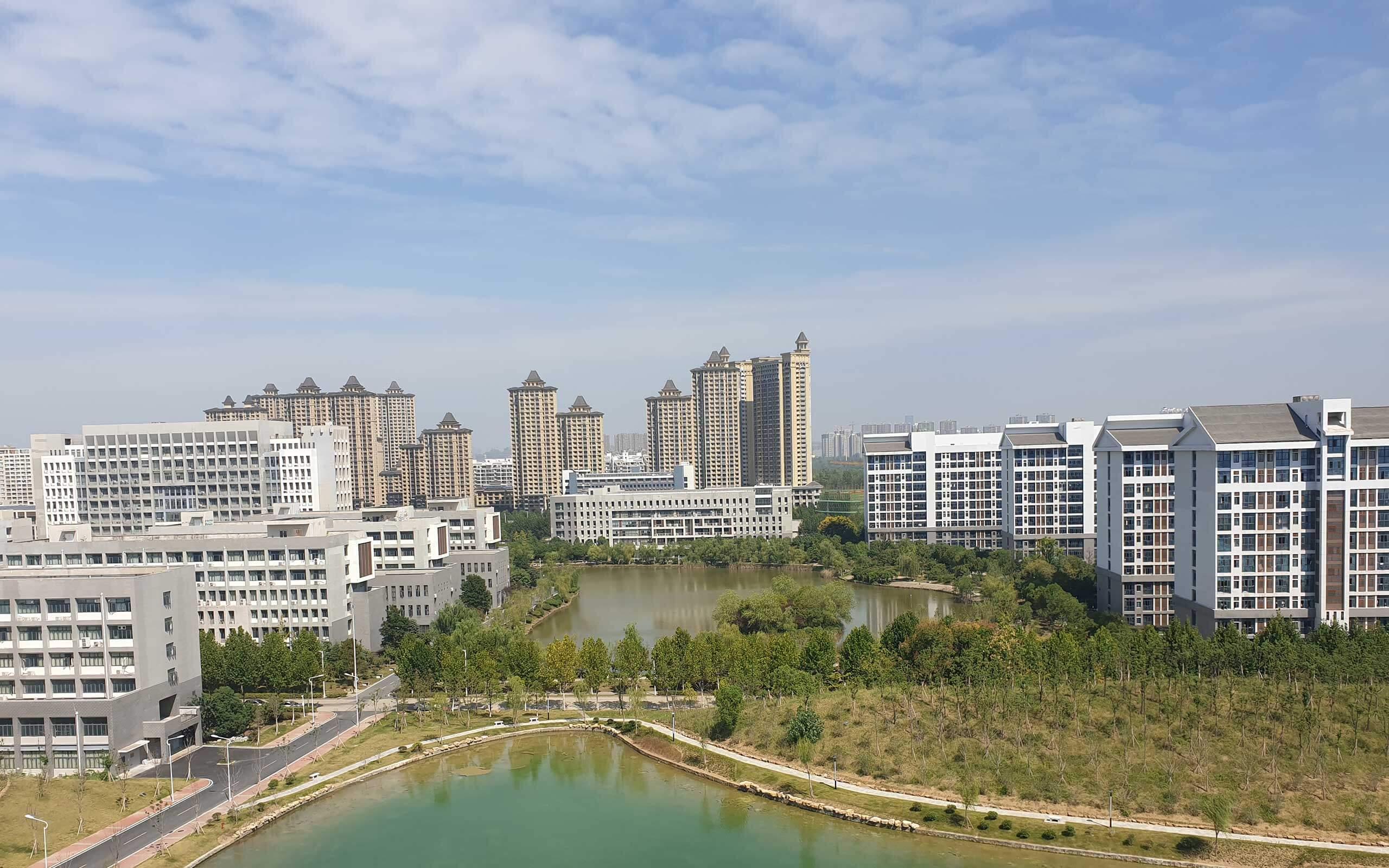 Student photo of China